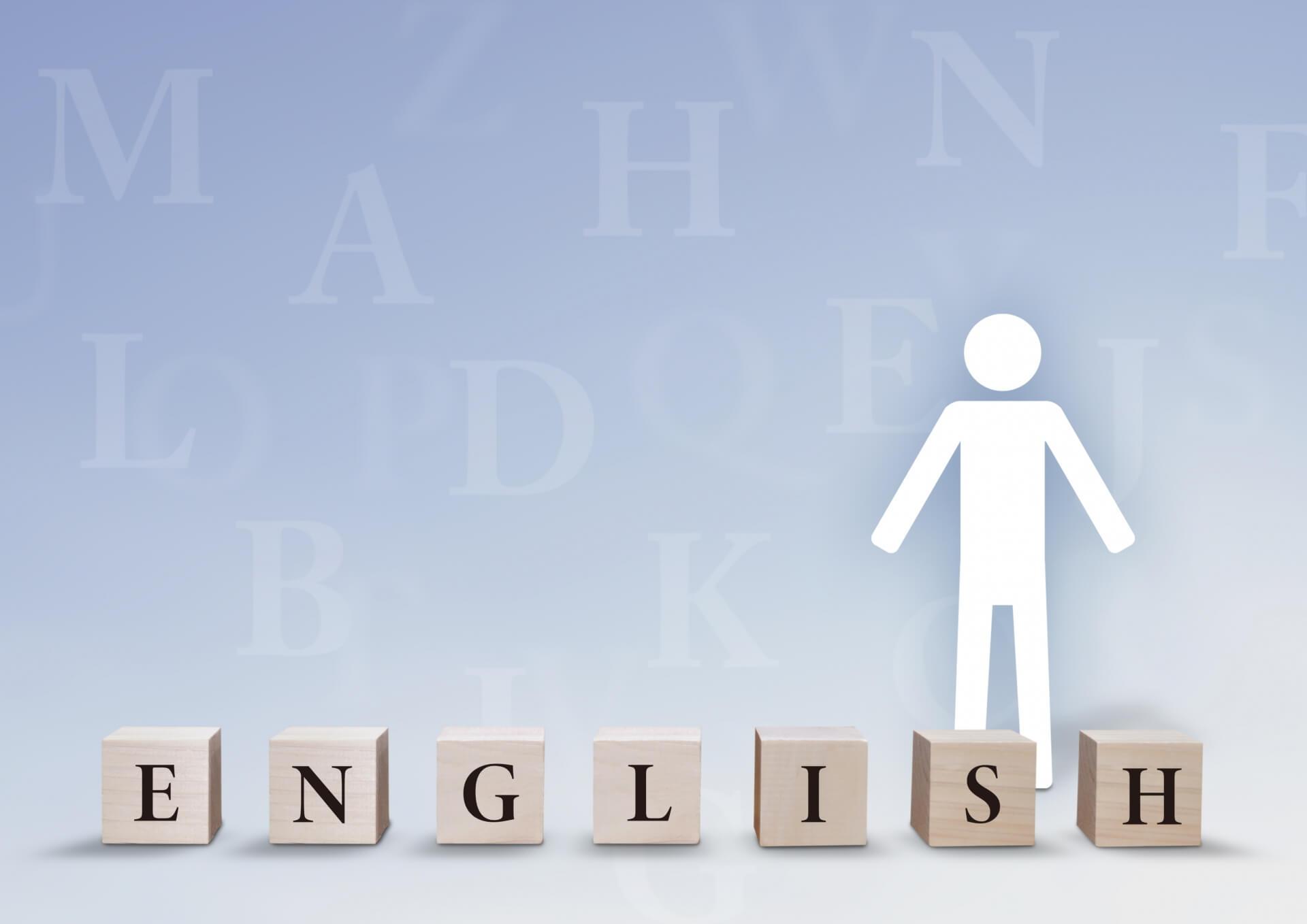 language-ic-img